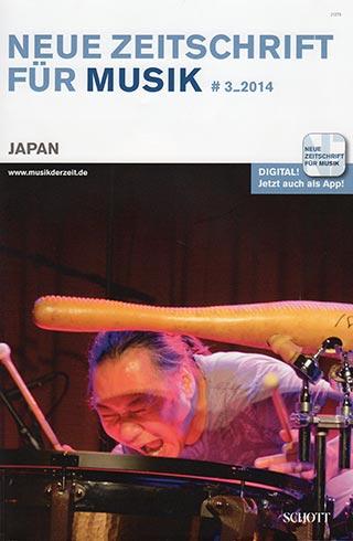 nzm_japan